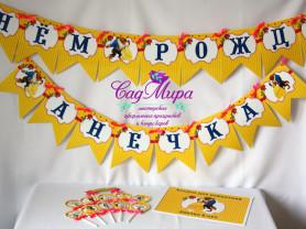 Набор для декора дня рождения Красавица и Чудовище