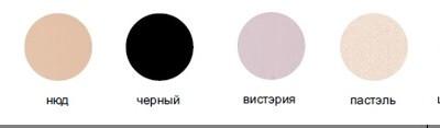 """MILAVITSA бюстгальтер с форм. чашками """"СПЕЙСЕР"""" 119141"""