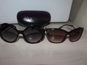 Солнечные очки galliano оригинал