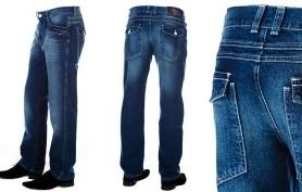 джинсы мужски новые