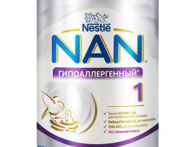 Nan 1,2 гипоаллергенный
