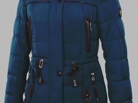 Пуховик куртка парка теплая зимняя 52-54 ОГ 118 см