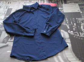 Рубашка.Новая. Тёмно-синяя.
