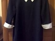 платье для школы Смена