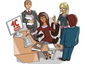 Бухгалтерские и консалтинговые услуги