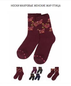 Носки махровые женские Жар-птица