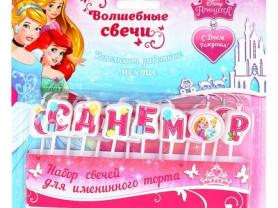 """Набор свечей в торт """"С днем рождения"""", Принцессы"""