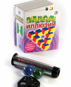 Оптические иллюзии (набор для творчества)