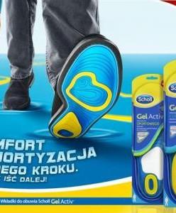 Гелевые стельки для обуви ActivGel