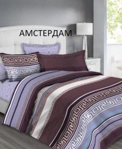 "1,5 спальный БЯЗЬ 140 ""Амстердам"""