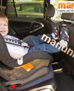 Накидка защитная в машину