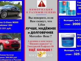 SUPER- Эмалировка ванн Москва, Подмосковье