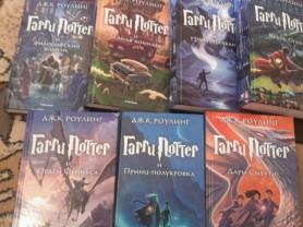 """""""Гарри Поттер"""" все 7 книг, издательство Махаон"""