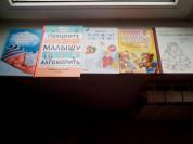 Комплект из 5 книг-бестселлеров для будущих мам