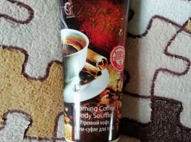 """Крем-суфле для тела """"Утренний кофе"""" 240г отдам дар"""