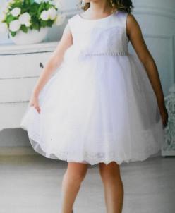 Р*афаела платье