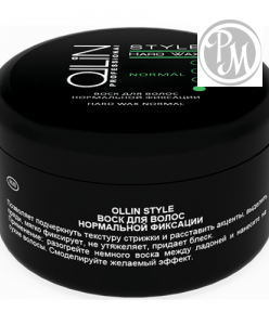 Ollin style воск для волос нормальной фиксации 75мл