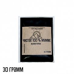 Мумие Алтайское 100% высокогорное 30 гр
