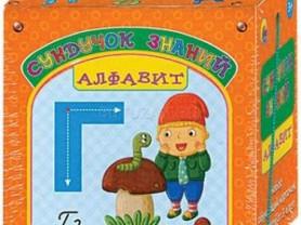 """Набор обучающих карточек """"Алфавит"""""""