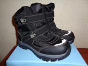 Новые зимние ботинки (мембрана)