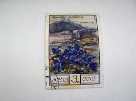 Марка 3к 1976 год СССР Горечавка угловатая