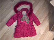 Пальто зима Hippo hoppo