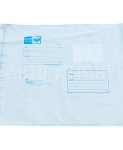 Пакет Почта России, (увеличенный), 500*545 мм