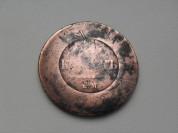 Монета 5 Копеек 187. год Россия