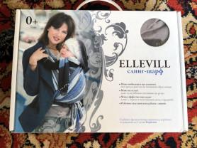 Слинг-шарф ELLEVILL