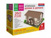 """Конструктор из кирпичиков """"Домик в деревне"""" (260д)"""