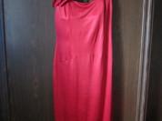 Новые нарядные платья 44р-р