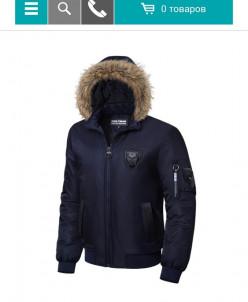 Демисезонная мужская куртка Kiro Tokao