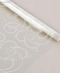 """Пленка для цветов """"Серпантин"""" белый 700 мм х 8.5 м, 40 мкм"""
