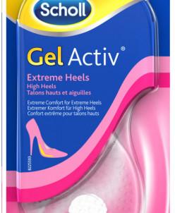 Гелевые стельки GelActiv Extreme Heels для обуви на высоком