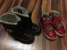 Ботинки Jog dog,Liu jo