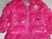 Пуховая удлиненная курточка