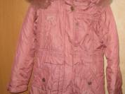 зимнее пальто р.128