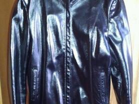Кожаная куртка  Verismo, р.М