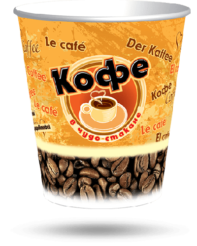 Кофе чёрный «МОЛОТЫЙ»
