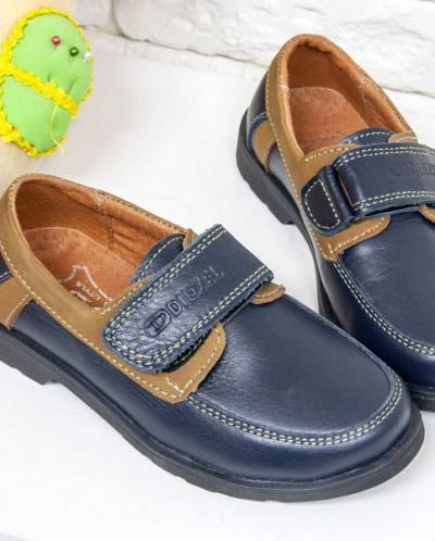 Подростковые Туфли топ-сайдеры из натуральной кожи