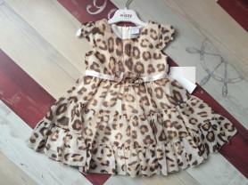 Платье WIZZY, по закуп. цене