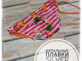 Купальные плавки 10-12-14 лет (новые) для девочки