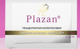 Плацентарная коллагеновая увлажняющая маска 35+ 1 шт