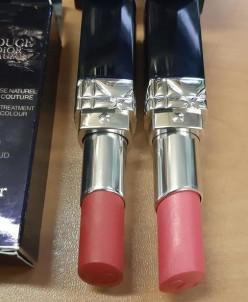 Dior rouge baume помада для губ 558 750
