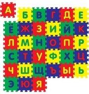 Алфавит русский 25х25 см.(32 детали)