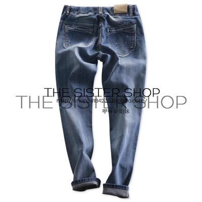 джинсы мисс мисс с доставкой