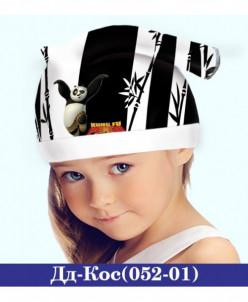 Дд-Кос(052-01)