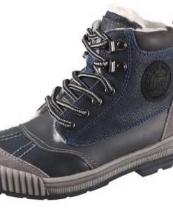 Ботинки Котофей повседневные для мальчика 454014-42