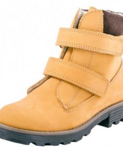 Ботинки Котофей повседневные для мальчика 552042-33