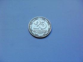 25 копеек 1992 год Украина